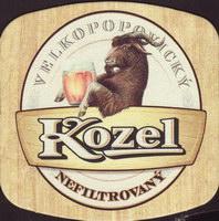 Pivní tácek velke-popovice-154-oboje-small