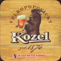 Pivní tácek velke-popovice-156-zadek-small