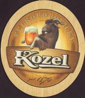 Pivní tácek velke-popovice-160-small