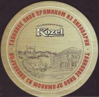 Beer coaster velke-popovice-191-oboje