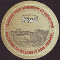 Beer coaster velke-popovice-192-oboje