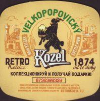 Pivní tácek velke-popovice-205-zadek-small