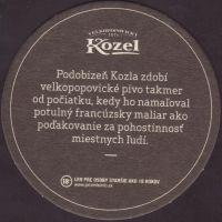Pivní tácek velke-popovice-210-zadek-small