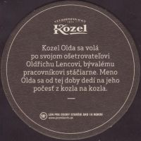 Pivní tácek velke-popovice-212-zadek-small