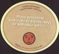 Pivní tácek velke-popovice-22-zadek-small