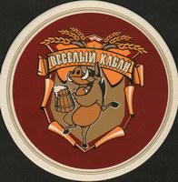Pivní tácek veselyj-kaban-1-small