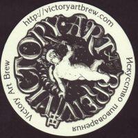 Pivní tácek victory-art-brew-2-small