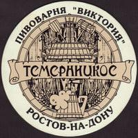 Pivní tácek viktorija-1-small