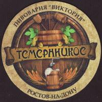 Pivní tácek viktorija-2-small