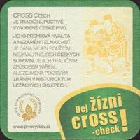 Bierdeckelvyskov-21-zadek-small