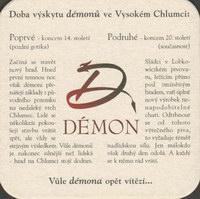 Pivní tácek vysoky-chlumec-14-zadek-small