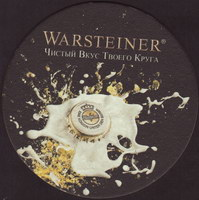 Pivní tácek warsteiner-183-small