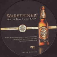 Pivní tácek warsteiner-183-zadek-small