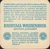 Pivní tácek weihenstephan-12-zadek-small