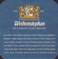 Pivní tácek weihenstephan-13-zadek-small