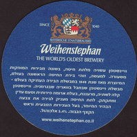 Pivní tácek weihenstephan-17-zadek-small
