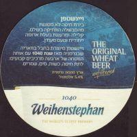 Pivní tácek weihenstephan-34-zadek-small