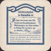 Pivní tácek weihenstephan-51-zadek-small
