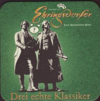 Bierdeckelweimar-ehringsdorf-6-zadek-small