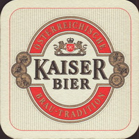 Pivní tácek wieselburger-79-small