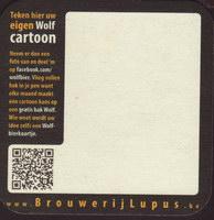 Pivní tácek wolf-1-zadek-small