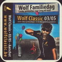Pivní tácek wolf-3-small