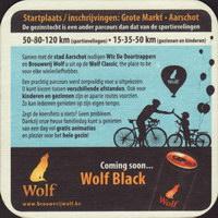 Pivní tácek wolf-3-zadek-small