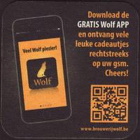 Pivní tácek wolf-5-small