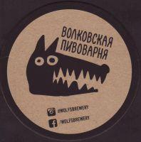 Pivní tácek wolfs-1-oboje-small