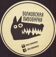 Pivní tácek wolfs-2-small