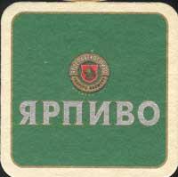 Pivní tácek yarpivo-2
