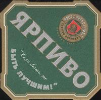 Pivní tácek yarpivo-3
