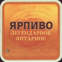 Pivní tácek yarpivo-4-oboje-small