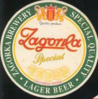 Beer coaster zagorka-1-oboje
