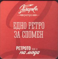 Beer coaster zagorka-10-small