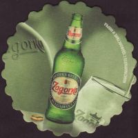 Beer coaster zagorka-12-zadek-small