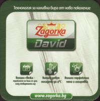 Beer coaster zagorka-14-small