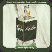 Beer coaster zagorka-14-zadek-small