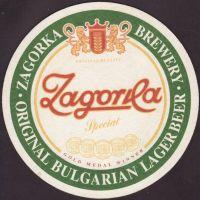 Beer coaster zagorka-16-small