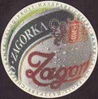Beer coaster zagorka-16-zadek-small