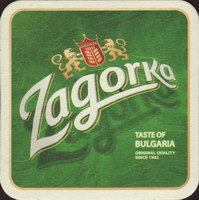 Beer coaster zagorka-4-small
