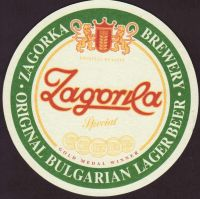 Beer coaster zagorka-5-small