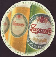Beer coaster zagorka-5-zadek-small