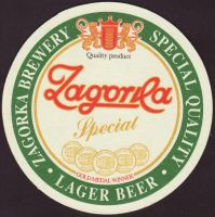 Beer coaster zagorka-6-oboje-small