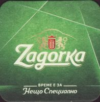 Beer coaster zagorka-8-small