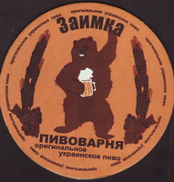Pivní tácek zaimka-1-small