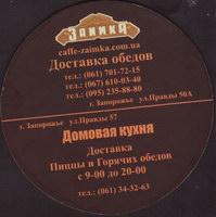 Pivní tácek zaimka-1-zadek-small
