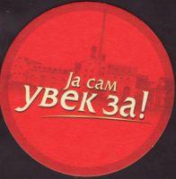 Pivní tácek zajecarsko-3-zadek-small