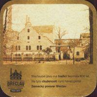 Pivní tácek zamecky-pivovar-breclav-23-zadek-small