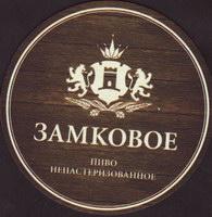 Pivní tácek zamkovoe-1-small